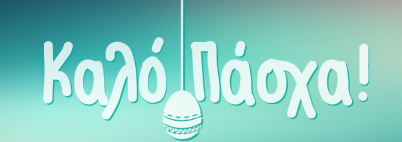 EasterBanner800X300